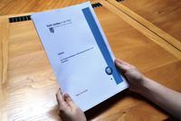 Die �berarbeiteten Richtlinien f�r die Vergabe von Wohnbaugrundst�cken in den Stadtteilen im �Einheimischenmodell� werden am kommenden Dienstag im Hauptausschuss behandelt; die endg�ltige Entscheidung liegt am 8. November beim Stadtrat